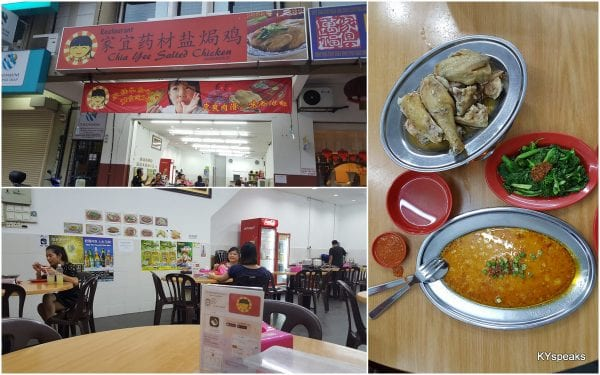 KY eats – Chia Yee Salted Chicken, at Bandar Baru Klang