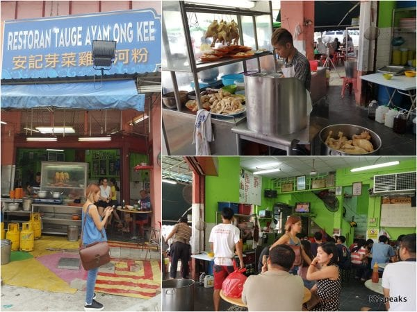 KY eats – Ong Kee Tauge Chicken Rice, Ipoh