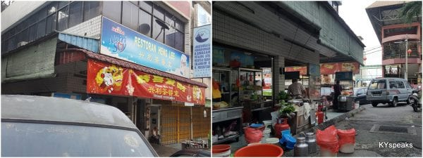 KY eats – Penang Prawn Mee Breakfast at Sungai Way, PJ