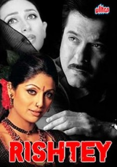 Rishtey 2002 full Movie