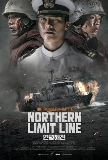 Northern Limit Line (2015) full Movie Download free in hd