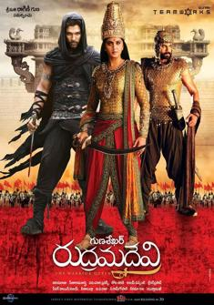 Rudhramadevi (2015) full Movie Download free in hd