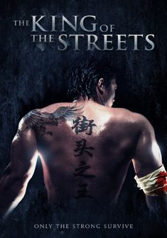 The King of the Streets full Movie Download in Dual Audio