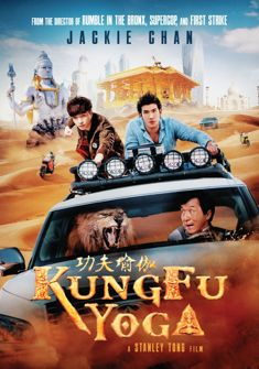 Kung-Fu Yoga (2017) full Movie Download free in hd