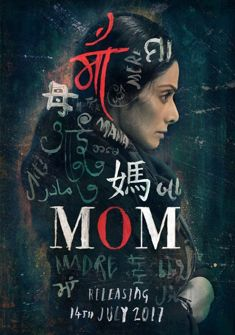 Mom (2017) full Movie Download free in hd