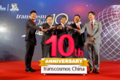 transcosmos China Celebrates a 10th Anniversary in Shanghai