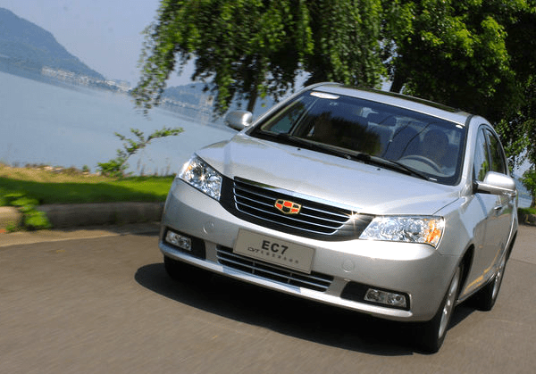Geely Emgrand 7 Ukraine June 2014. Picture courtesy of autosohu.com