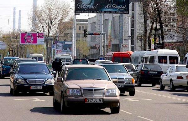 Bishkek. Picture courtesy of Flickr