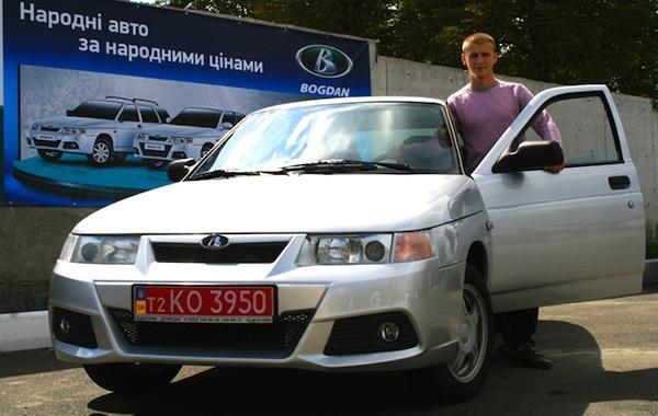 Bogdan 110 Ukraine July 2013. Picture courtesy of autocentre.ua