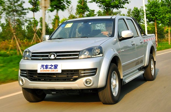 Great Wall Wingle 2015. Picture courtesy of autohome.com.cn