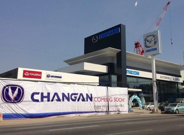 Mazda Changan showroom Yangon