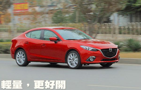 Mazda3 Taiwan July 2015. Picture courtesy u-car.com.tw