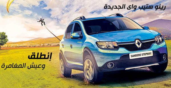 Renault Sandero Stepway Egypt September 2015. Picture courtesy renault.com.eg
