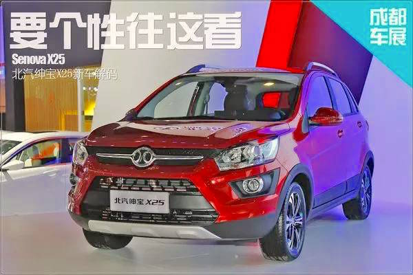 Beijing Auto Senova X25 China October 2015. Picture courtesy qlogo.cn