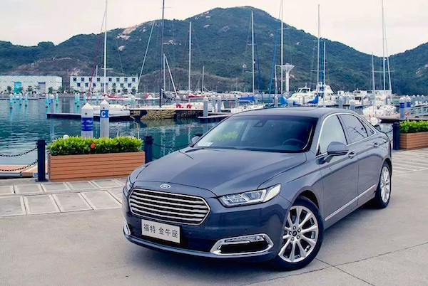 Ford Taurus China December 2015. Picture courtesy autoqq.com