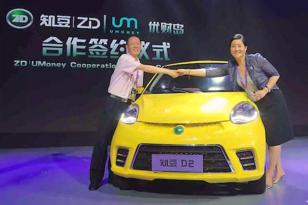 Zhi Dou D2 China December 2015