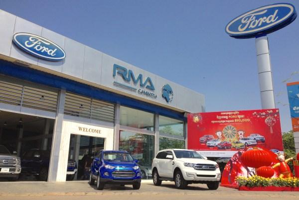 2. Ford Dealership Phnom Penh