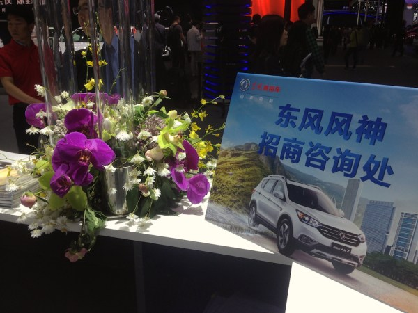 Dongfeng Stand detail