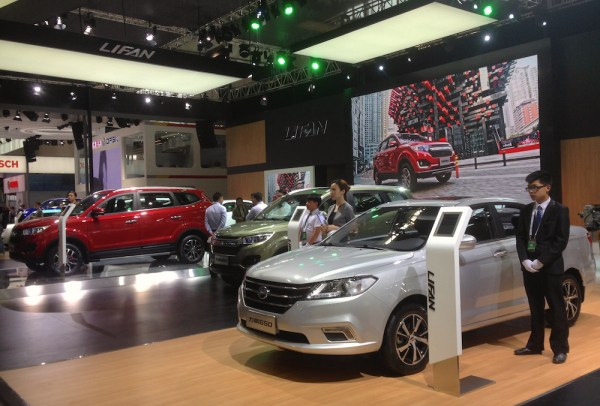 Lifan stand Pic2