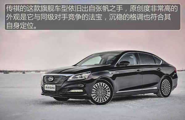 GAC Trumpchi China May 2016. Picture courtesy autohome.com.cn