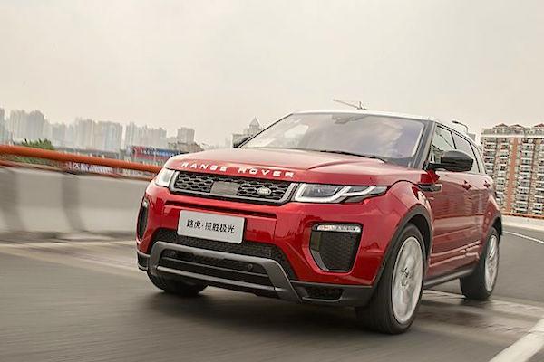 Range Rover Evoque China May 2016. Picture courtesy auto.sina.cn