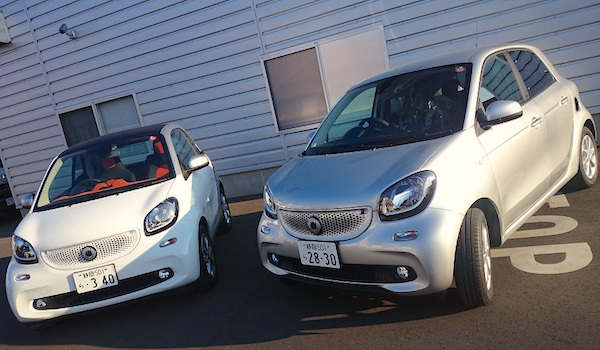 Smart Forfour Japan May 2016. Picture courtesy setagaya.co.jp