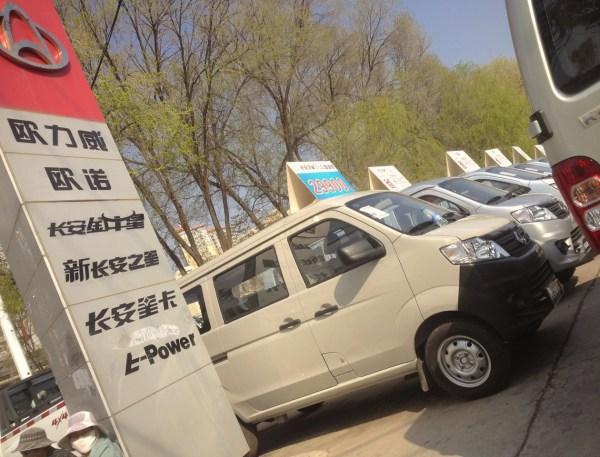 Chana Minivan 29900 yuan Xining China 2016