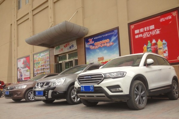 Haval H6 Coupe Xining China 2016