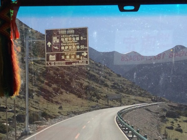 Chola Pass 16