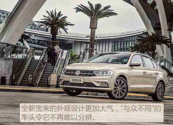 VW Bora China July 2016. Picture courtesy autohome.com.cn