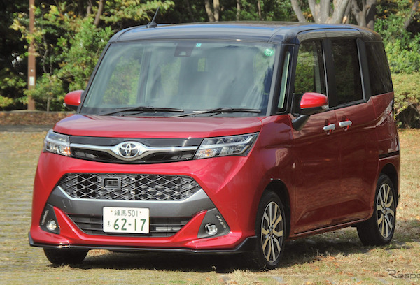 Toyota Roomy Japan 2016. Picture courtesy response.jp