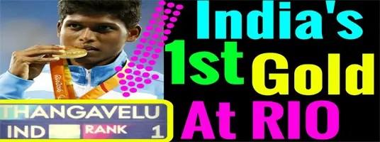 India events 2016