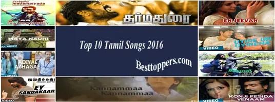 tamil songs 2016