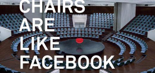 Facebook_chairs-580-75