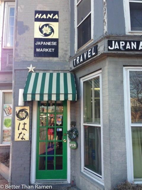 hana japanese market photo tour facade