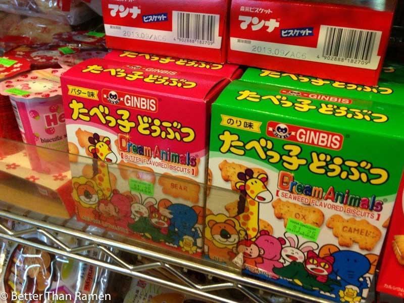 hana japanese market photo tour japanese animal crackers