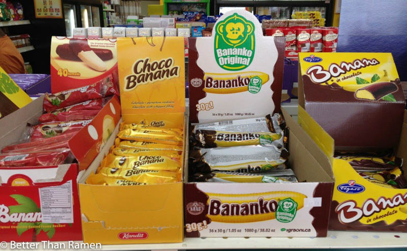 euro foods dc photo tour serbian food eurocrem serbian snack bananice