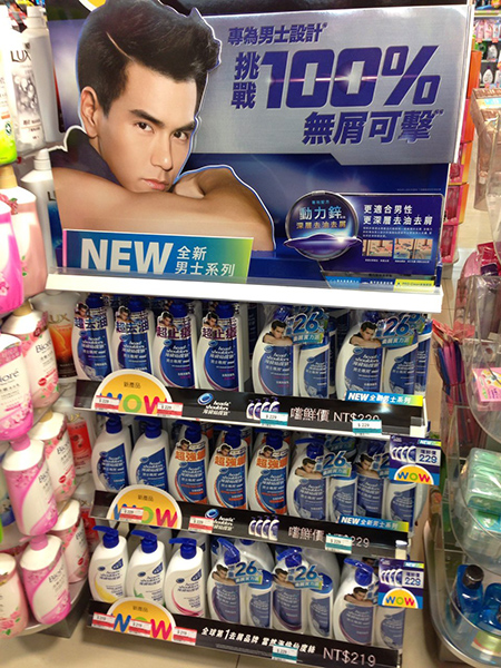 Chanel Product Marketing 業務 PM