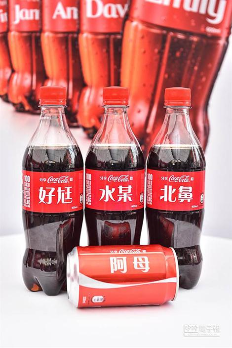 跨國行銷 廣告 品牌在地化 產品包裝