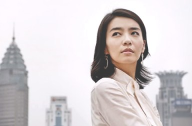 日本找工作 日本工作 日本求職 在日本上班 日本辦公室文化 日本求職