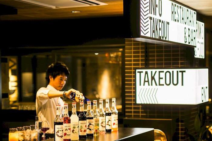 櫻花露台畫廊飯店, 酒吧