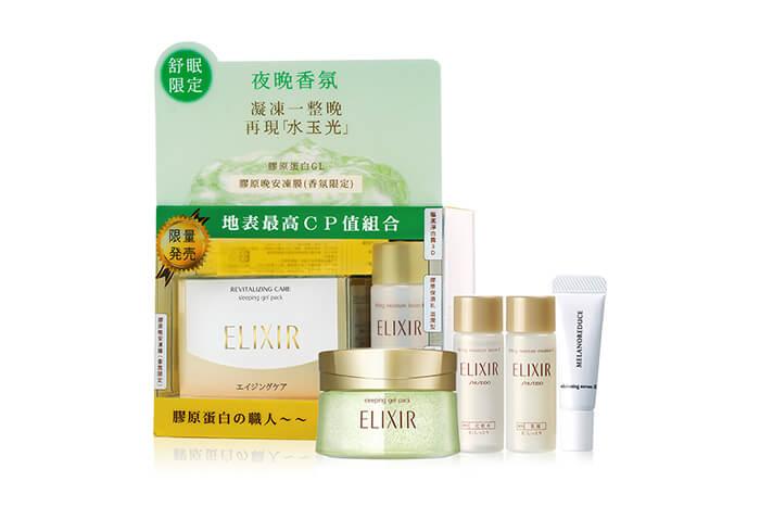 easy-skincare-with-elixir-sleeping-gel-6