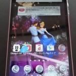 カワイイ❤ドコモ ディズニーDM-01G ピンクがやってきた