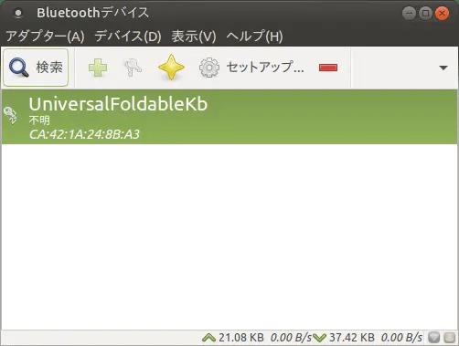 Screenshot-Bluetoothデバイス-1