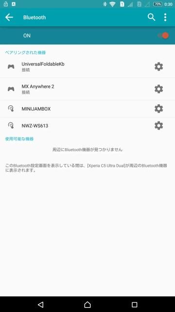 Screenshot_2015-12-22-12-30-07
