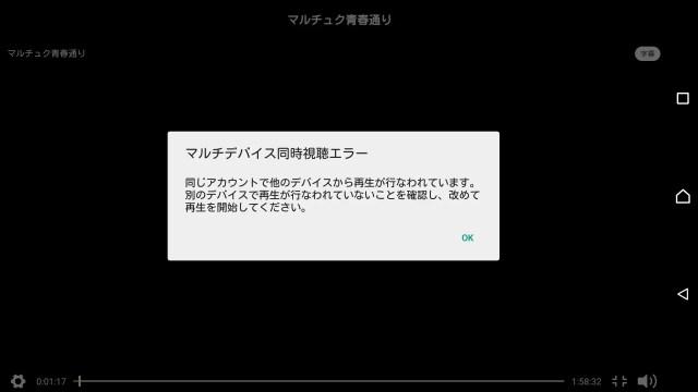 Screenshot_2016-02-22-14-57-28