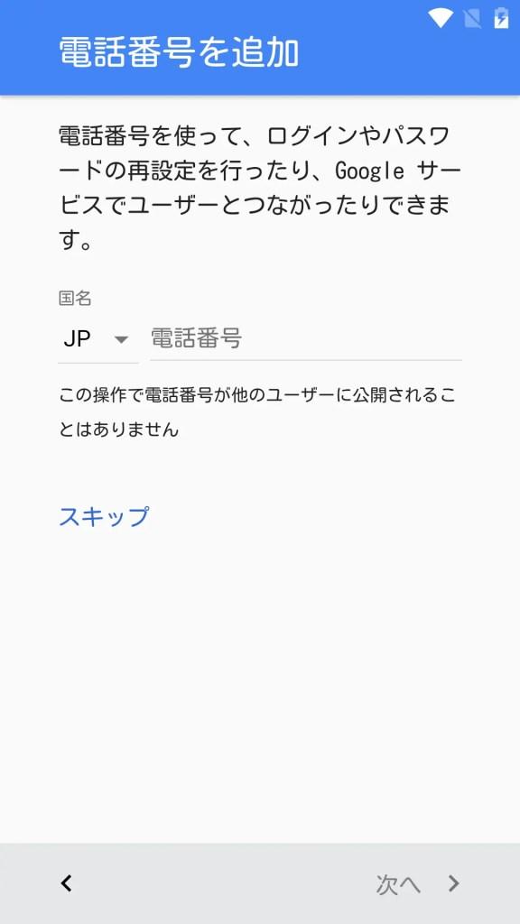 Screenshot_2016-03-07-15-53-15