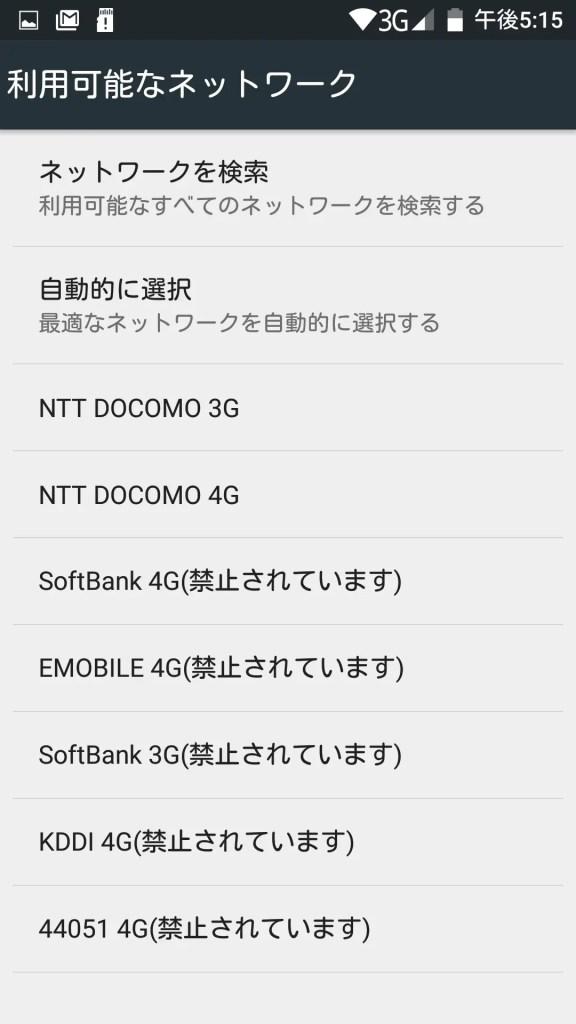 Screenshot_2016-03-07-17-15-26
