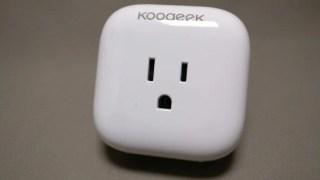 KooGeek スマートコンセント 電源コンセントをWifiでコントロール iOS用(泣) 一応レビュー