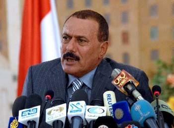 Yemeni President Ali Abdullah Saleh Addressing the Media